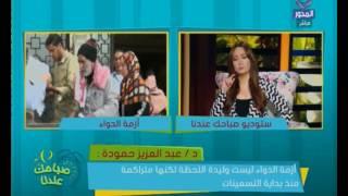 بالفيديو.. البرلمان: رفع اسعار ادوية مكملات الغذاء والفيتامين
