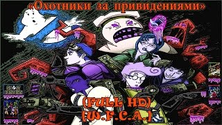 Настоящие охотники за привидениями (FullHD) - 4 сезон, 83 серия. [W.F.C.A.]