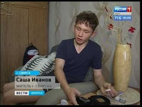 15-летнему Саше Иванову из Свирска нужна помощь