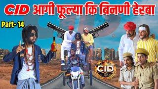 फूल्या को ब्याव part-14 A Rajasthani Marwadi Haryanvi comedy short film Fulya kaka #Marwadi_star