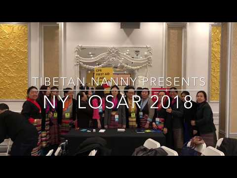 NY Tibetan New Year 2018