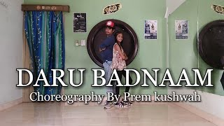 Daru Badnaam | Kamal Kahlon & Param Singh | Dance Video | Choreography by Prem kushwah