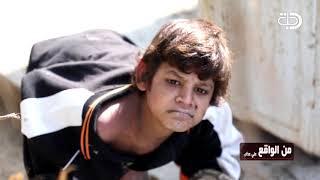 حلقة كاملة/طفل يعيش مع الحيوانات 10 سنوات وياكل فضلاتهم وينام معهم في غرفة واحدة#علي_عذاب_من_الواقع