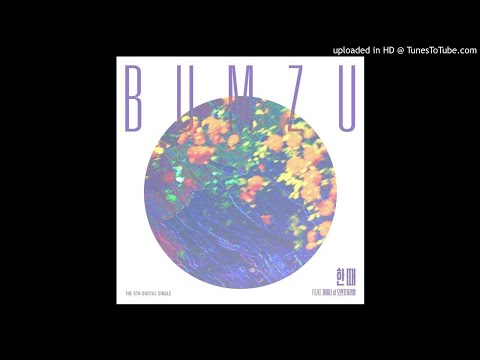 BUMZU - 한 때 (Once) (Feat. RAINA of Orange Caramel)