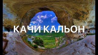 КРЫМ.ЖЕСТЬ! ЖАРА +40! Качи-Кальон,Бисерный храм и Баштановское озеро ВЫПУСК 15