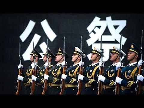 《南京大屠杀死难者国家公祭仪式特别报道》 20181213 | CCTV中文国际