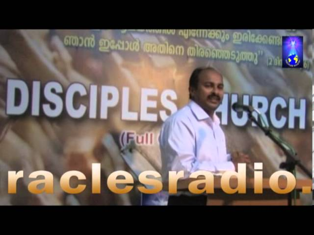 Pastor Shaji s, Malayalam Christian Message, Arise, walk through the land Genesis 13;17