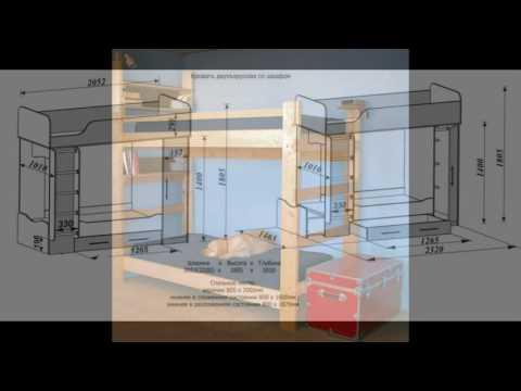 Видеозапись Двухъярусная кровать своими руками