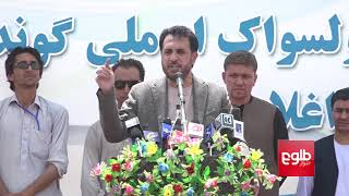 Former NDS Chief Assadullah Khalid's Remarks in Khost - Full Speech
