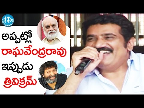 I Like Trivikram's Company - Rao Ramesh || A Aa Movie Special Interview