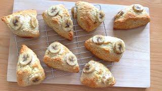 バナナスコーン|ななちゃんのお菓子作り日記さんのレシピ書き起こし