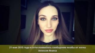 Янин, Алексей Николаевич - Болезнь
