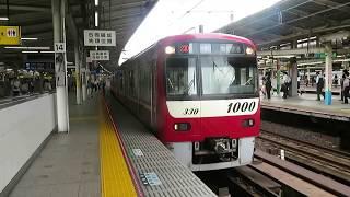 京急1000形1325-編成エアポート急行羽田空港行き横浜発車
