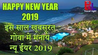 Happy New Year In Goa 2019 NAUGHTY NEW YEAR Beach Casino Night Party Priya Travellight