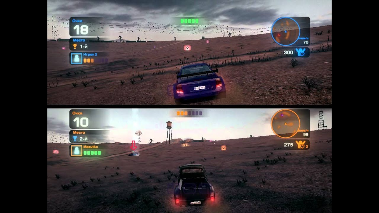 Игры на 2 на игрока на одном компьютере скачать