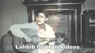 Al Layl Ya Layla - George Wassouf - الليل يا ليلى