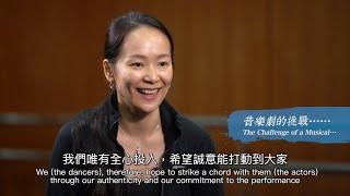 "【《一水南天》製作特輯——主演:當謝茵遇上徐老海 | ""𝔸 𝕋𝕒𝕝𝕖 𝕠𝕗 𝕥𝕙𝕖 𝕊𝕠𝕦𝕥𝕙𝕖𝕣𝕟 𝕊𝕜𝕪""'s Making-of: When Xie Yin meets Tsui Lo Hoi】"