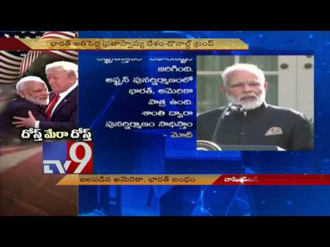 Thumbnail: Highlights of the first Modi-Trump meeting - TV9