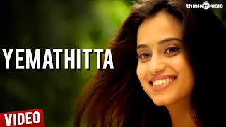 Yemathitta Official Video Song - Yaaruda Mahesh