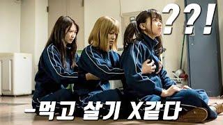 일본 여자 아이돌의 충격적인 실체
