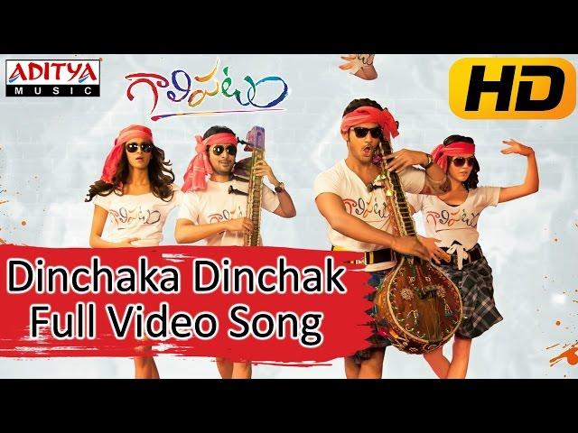 Dinchaka Dinchak Full Video Song - Galipatam Video Songs - Aadi, Erica Fernandes, Kristina Akheeva