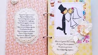 Шуточный Подарок На Свадьбу Молодоженам Своими Руками