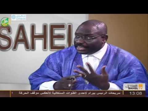 Kodo Sahel Moussa Ndiaye Journaliste à la TVM  - SAhel TV