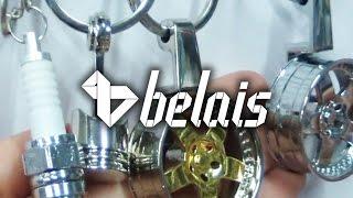 Брелки диск, поршень, свеча зажигания — «Белайс»