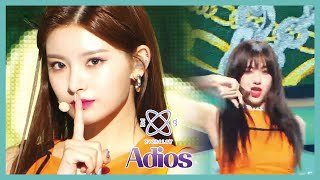 Gambar cover [HOT] EVERGLOW - Adios,  에버글로우 - Adios   Show Music core 20190921