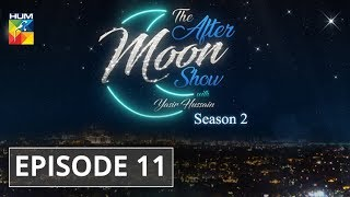 The After Moon Show Season 2 Episode #11 HUM TV 20 October 2018