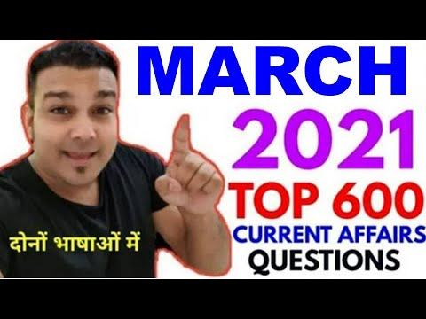study for civil services current affairs quiz MARCH 2021 monthly