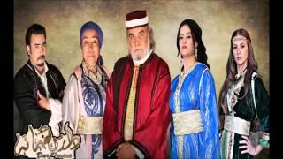 اغنية دار الضمانة مع الكلمات