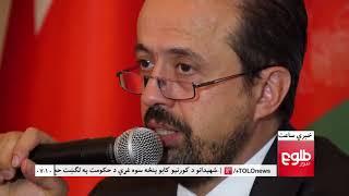 LEMAR NEWS 14 July 2018 /۱۳۹۷ د لمر خبرونه د چنګاښ ۲۳ نیته