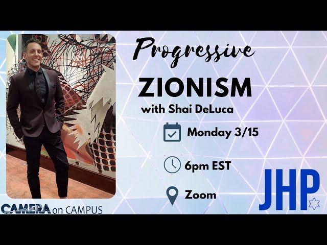 Progressive Zionism with Shai DeLuca