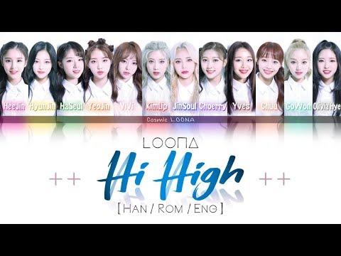 LOONA - Hi High LYRICS [Color Coded...