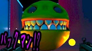 ホラーゲーム - 2Dのゲームが3Dになった時の怖さがわかった - 実況プレイ thumbnail