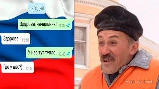ПРАНК НЕОБЫЧНОЙ ПЕСНЕЙ!