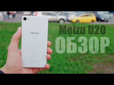 Meizu U20 / U10 - ОБЗОР // Внебрачный сын Meizu // Сравнение Meizu M3e