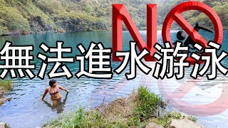 小飛的胡言亂語 Rant about no swimming
