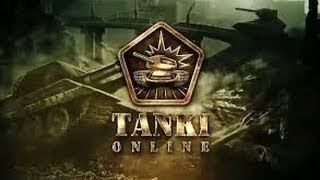 Tanki online (Танки Онлайн): видео обзор онлайн 3D-игры на Flash. |Tanki online регистрация.