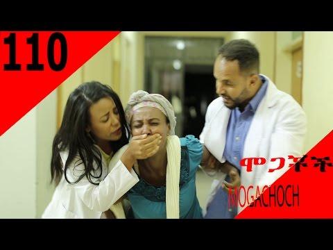 Mogachoch drama part 110