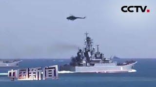 [中国新闻] 俄研制机构称完成新轻型航母设计理念 | CCTV中文国际