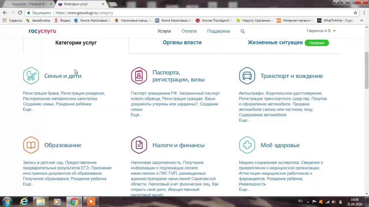 Плата за капитальный ремонт в московской области в 2019 году