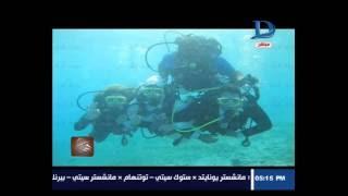 بالفيديو.. «حفل زفاف» في قاع البحر الأحمر