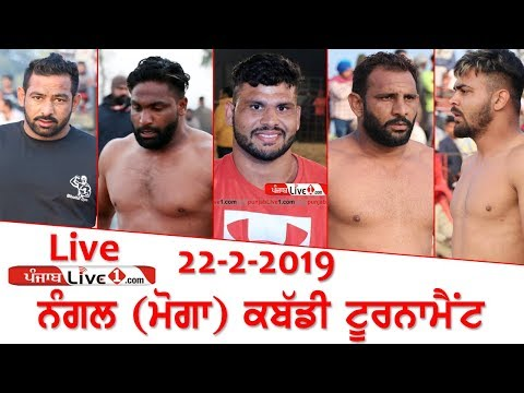 Nangal (Moga) Kabaddi Tournament 2019 Live Now