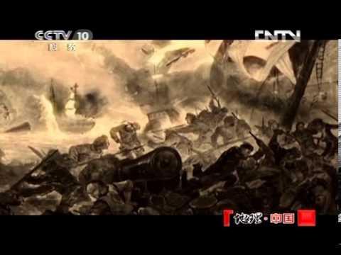 地理中国 《地理中国》 20121225 长城长(上)