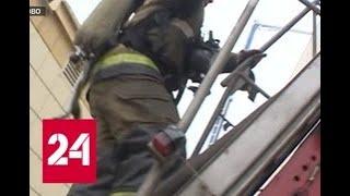 Смотреть видео Пожар в Кемерово: первые версии ЧП - Россия 24 онлайн
