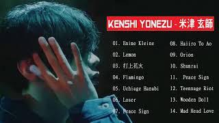 Kenshi Yonezu Best Songs 2019 - 米津 玄師 の人気曲 米津 玄師 ♪ ヒットメドレー 米津 玄師 最新ベストヒットメドレー 2019!