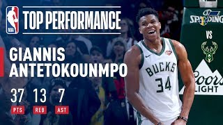 Giannis Antetokounmpo Explodes With 37 Pts vs. Jazz | December 9, 2017