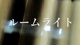 岡本おさみ、吉田拓郎コンビの名作をウクレレ弾き語りで一発録りしまし...